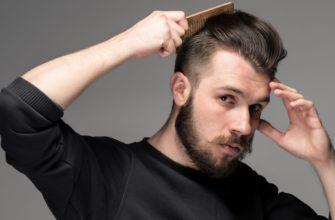 Средства для роста волос для мужчин